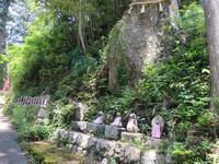 From Kii Uragami to Yukawa-2/紀伊浦神~湯川へ-2 - 熊野古道 歩きませんか? / Let's walk Kumano Kodo