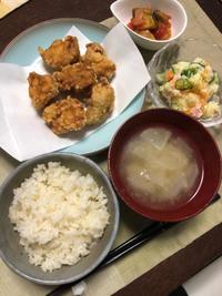 鶏の唐揚げ - 庶民のショボい食卓
