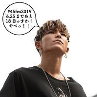#45fes2019 まであと18日!~出演者紹介:KAZUKI~ - Jazz Maffia BLOG