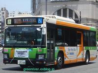 東京都交通局K-B795 - 注文の多い、撮影者のBLOG