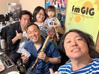 サイバージャパネスク 第639回放送(2018/6/4) - fm GIG 番組日誌