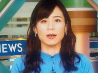 美女・・河野千秋さん - 日頃の思いと生理学・病理学的考察