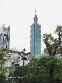初台湾の旅⑥台北101 - Bonbon Fleur ~ Jours heureux  コサージュ&和装髪飾りボンボン・フルール
