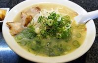 薩摩っ子ラーメン 大東店ラーメン - 拉麺BLUES