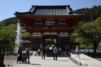 勝尾寺へ - 今日の空+α2