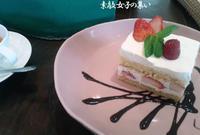 ショートケーキの美味しいお店、再来店です・ - ♪Princess Craft  シニア素敵女子の集い