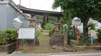 八幡神社@福島県矢吹町 - 963-7837