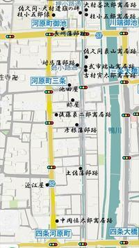 京都に幕末維新を訪ねる遭難(暗殺)の地編 - SAMとバイクとpastime