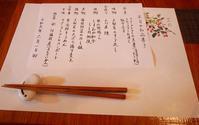 和楽たすく@Fujieda('ω') - ほっこりしましょ。。