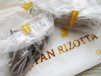 PAN RIZOTTA (パン・リゾッタ) - 池袋うまうま日記。