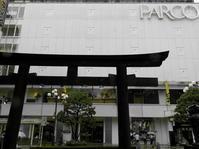 静岡そぞろ歩き:静岡の街中を歩く - 日本庭園的生活