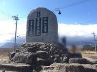 JR鉄道最高地点で見るキハ110と幸福の鉄道神社。 - 子どもと暮らしと鉄道と