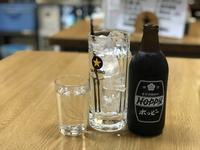 酒蔵一平(八王子)「ホッピーでHappy♪」 - よく飲むオバチャン☆本日のメニュー