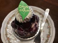 チェリーのタルト @ヴェールの丘(八王子) - よく飲むオバチャン☆本日のメニュー