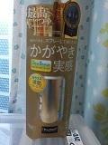 CC Water GOLD - @猫にコンバンワ!