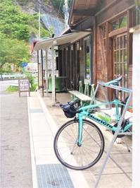 ~CYCLE AID STATION~ - CAFE&REST -BAGDAD-