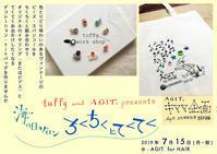 「AGIT. キママ企画」AGIT. 25周年記念特別編 - tuffy and AGIT. presents -《 海の日サロン・ちくちくとてくてく 》 - AGIT. FOR HAIR exblog / KiRiGiRiS