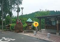 鍋ヶ滝公園→杖立温泉 - 今日のごはんと飲み物日記
