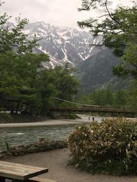 旅日記明神池穂高神社へパートⅠ - パームツリー越しにgood morning        アロマであなたの今に寄り添うブログ