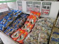 【新大久保情報】韓国広場(2019年6月5日)食料編 - 池袋うまうま日記。