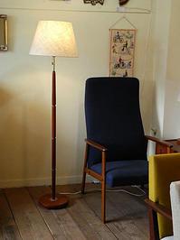floor lamp - hails blog