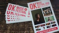 OK MUSIC FESTIVAL 2019 - GREEN-NOTE  最新情報!!