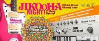 6/29 JIKOOHA NIGHT! @Koenji Cave - Tomocomo 'Shamanarchy'