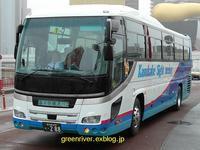 春日部観光バスあ288 - 注文の多い、撮影者のBLOG
