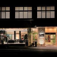 日帰り温泉!inこいと - 笑顔が素敵で とても元気な旅館 いわき湯本温泉『旅館こいと』のスタッフによる旬なお話♪