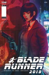 コミック版『ブレードランナー2019』 - 下呂温泉 留之助商店 店主のブログ
