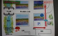 ホタルさん出没中!! MAPの配布もしております - 金沢犀川温泉 川端の湯宿「滝亭」BLOG