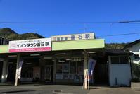 新生リアス線コンプリート釜石駅 - 山猫を探す人Ⅱ