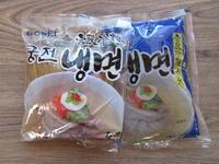 宋家 宮殿冷麺 - 池袋うまうま日記。