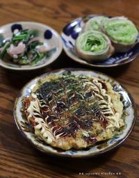 リベンジ★肉巻きレタス((,,゚¬゚,,))♪ - **  mana's Kitchen **