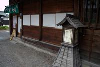 残雪残る山々へ奈良井宿でお蕎麦ランチ - 京都ときどき沖縄ところにより気まぐれ