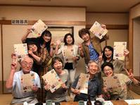 国境なき医師団の菅村先生、視覚障害者リハビリのオアシスの皆さんと。 - はなのね