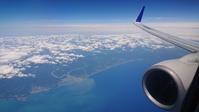 名古屋出張から帰ってきました - 南の島の飛行機日記