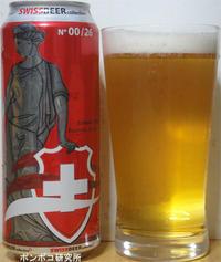 Swiss Beer Collection No /00/26 - ポンポコ研究所(アジアのお酒)