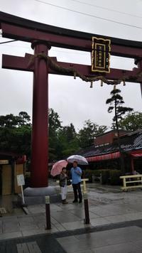 6月10日(日)笠間稲荷へ行ってきました - 柴又亀家おかみの独り言