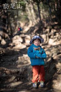 3歳5歳ちびっ子兄弟の春登山「高尾山」 - Full of LIFE