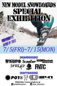 真夏の祭典!!~SNOWBOARDS EXHIBITION~ - amp [snowboard & life style select]
