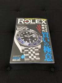 REAL ROLEX Vol.22 - 5W - www.fivew.jp