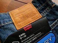 COOLなジーンズ - Hair Produce TIARE