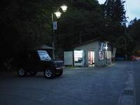 2019.06.03 丸美屋自販機コーナーで自販機ラーメン - ジムニーとハイゼット(ピカソ、カプチーノ、A4とスカルペル)で旅に出よう