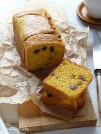 しほさんレシピのキャロットケーキと、お気に入りのおもちゃ♪ - Cache-Cache+