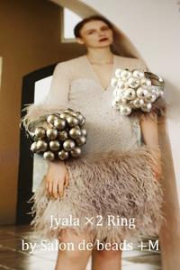 jyala ×2 ring ハーフボリュームバージョン - 神戸インテリアコーディネーターのグルーデコ®教室☆Vita Felice☆(JGA認定校)