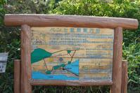 ベンセ湿原 - 大鰐温泉・不二やホテル公式ブログ