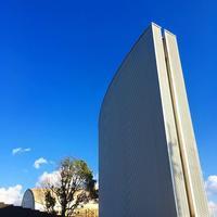奈義町現代美術館/奈義町立図書館(通称NagiMOCA/ナギ・モカ) - 建築つづり