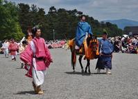 葵祭(2)本列・検非違使志@京都御苑 - たんぶーらんの戯言