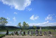 1570 火渡の石碑群 - 四季彩空間遠野